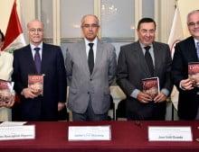 """""""David en nuestras vidas"""" del Embajador Nicolás Roncagliolo Higueras"""