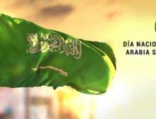 Día Nacional del Reino de Arabia Saudita.