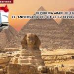 República Árabe de Egipto, 69° aniversario del Día de su Revolución.