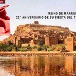 Reino de Marruecos, 22°aniversario de su Fiesta del Trono.