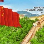 República Popular China, 72° Aniversario de su Día Nacional.