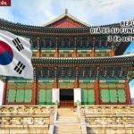 República de Corea, Día de su Fundación Nacional.