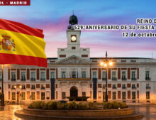 Reino de España, 529° Aniversario de su Fiesta Nacional.